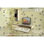 Стол компьютерный ск-56 (В)