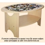 Стол  журнальный №14 с фотопечатью (В)